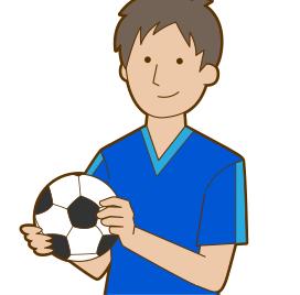 サッカー選手の例