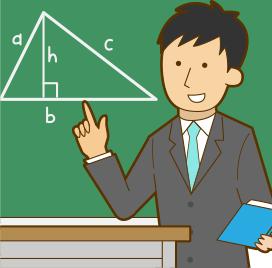 中学教師の例