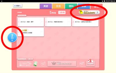 Screenshot_2020-03-03-16-50-41.png