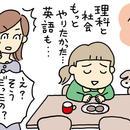 【体験談】学校で学習していない内容にも、楽しく取り組めた!