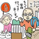 【うちの子奮闘記】頑固なうちの子を勉強に向かわせた秘策!
