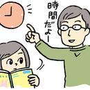 不登校の家庭学習