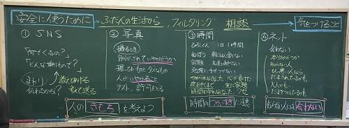 北夙川小学校画像④.jpg
