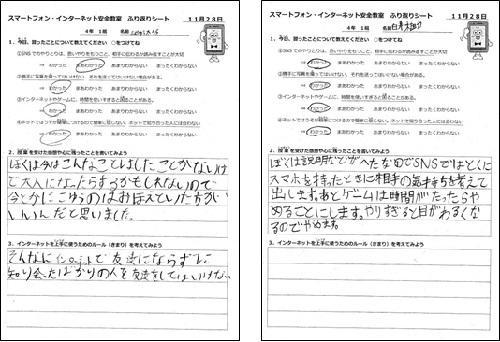 北夙川小学校画像⑤.jpg