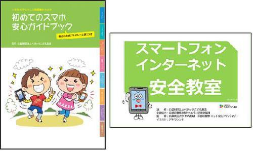 北夙川小学校画像①.jpg