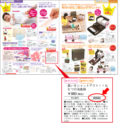 catalog_02.jpg