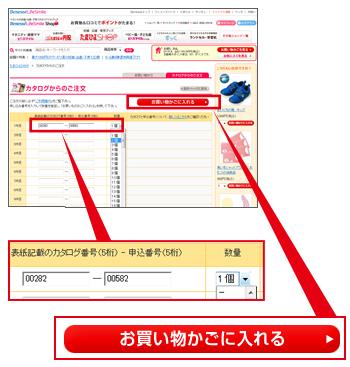 catalog_03.jpg