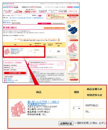 catalog_04.jpg