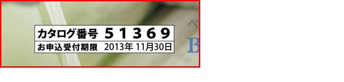 catalog_90.jpg