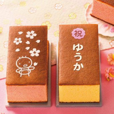 桜カステラ.jpg