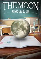 THE MOON ~月のふしぎ~