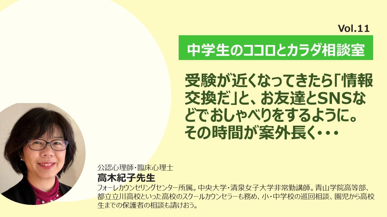 スライド_vol11.jpg