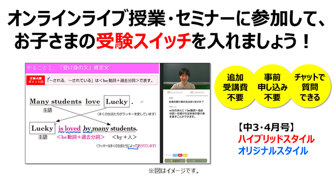c3-0319-01.PNG