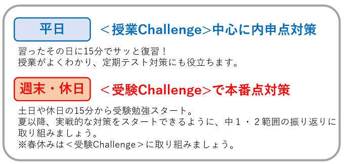 chu3_4_or_gakusyuhou.png