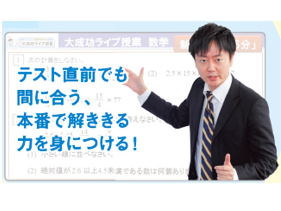 0508ブログ用ライブ講師写真.png