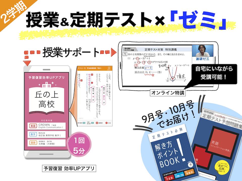 <納品>図版③.png