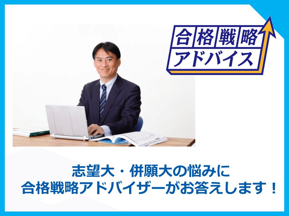 newスライド4.png