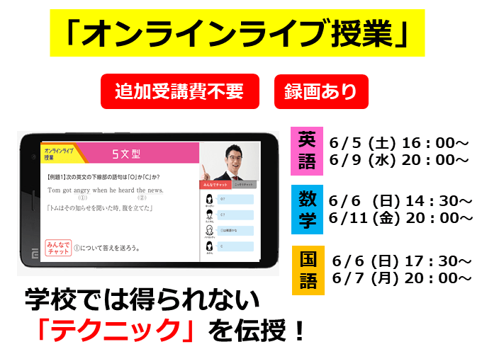 newスライド3.PNG