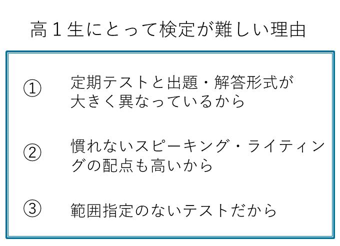 2_差し替え.png