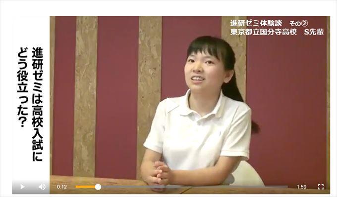 6年生12月号共通-動画2.JPG