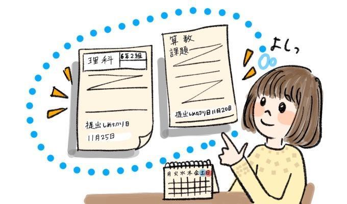 11gatsu1_4.jpg