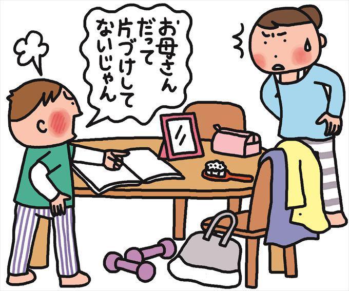 2kizon_03_hon_R.jpg