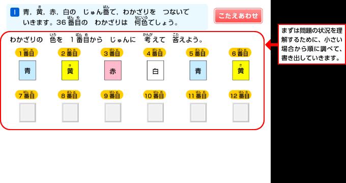 1月号_1年生_2018年度-1-新指Web用図版01 (2).png