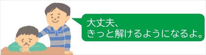 https://blog.benesse.ne.jp/zemihogo/sho/401cab7ee58e5c07da771a62eba4a047f6b4479f.jpg