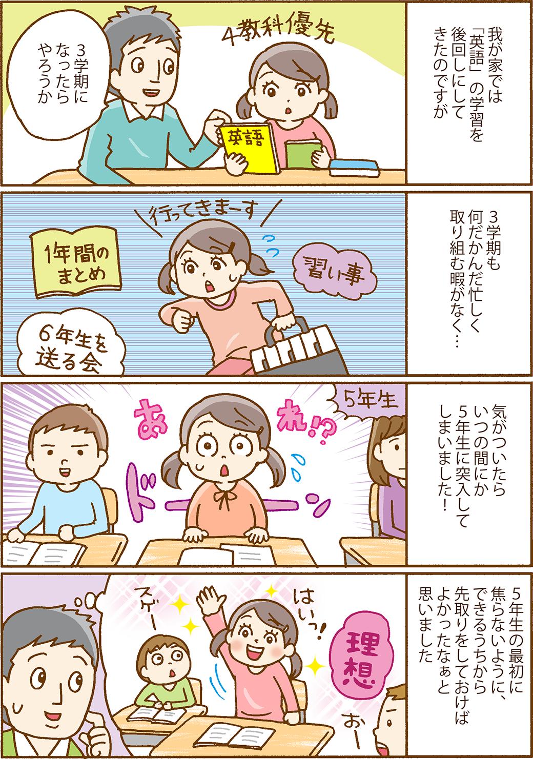 https://blog.benesse.ne.jp/zemihogo/sho/706e00a3bba1bcd36b6654f066b69e4495db6c1d.png