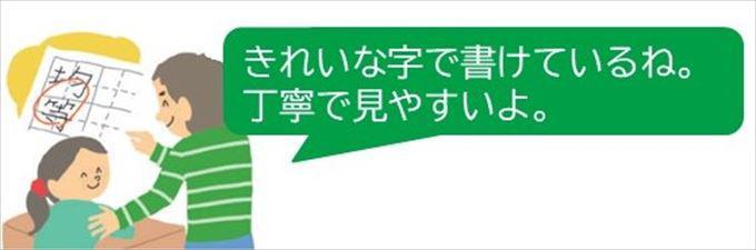 https://blog.benesse.ne.jp/zemihogo/sho/72987f4e98bfe5cbc6e9a3004591bcacac26be60.jpg