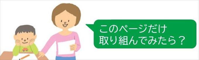 https://blog.benesse.ne.jp/zemihogo/sho/7d1c2ce8c28f725f8bbc2813ff5dea0694ead59e.jpg