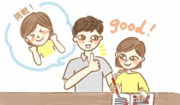 https://blog.benesse.ne.jp/zemihogo/sho/7gatsu3_3jpg.jpg