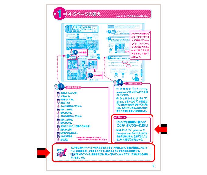 2018-10-新指Web用図版_3年生-b.png