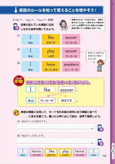 OR6月号語順_R.JPG