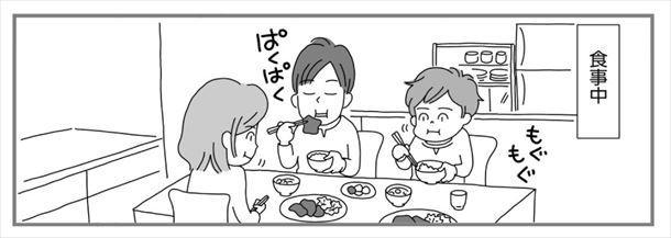 【小学生あるあるマンガ「うちの子なう。」】第2回 言葉づかいって難しい!?