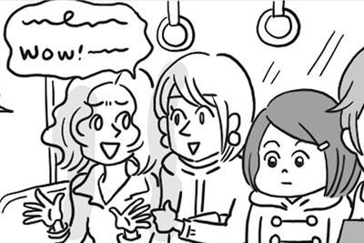 【新学習指導要領あるあるマンガ】第7回「これからの英語力」って・・・?