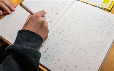高学年の漢字を身につけるコツ