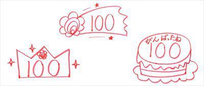 1・2年生の学習意欲をUPする! 「赤ペン先生」のまるつけテクニック