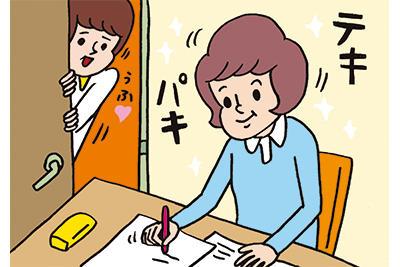 """家庭学習が進む""""時間の使い方"""""""
