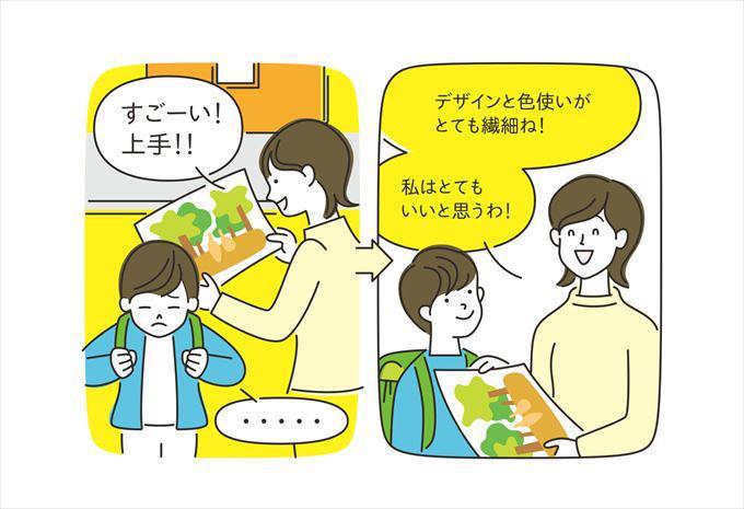 ケース5_R.jpg