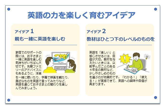 2スライド1_R.JPG