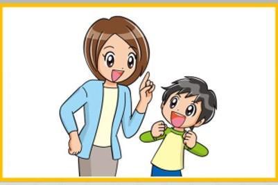 お子さま専用英語学習アドバイスをお届け! 〈Challenge English〉の「英語力UPレポート」のご案内