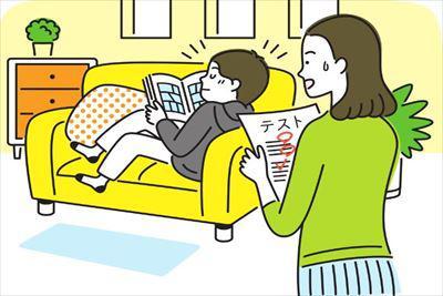 言葉かけ次第で、5年生のやる気はもっと伸びる! ~言葉かけ時の 3つの心がまえ~