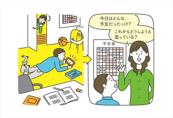 ケース1_R.jpg