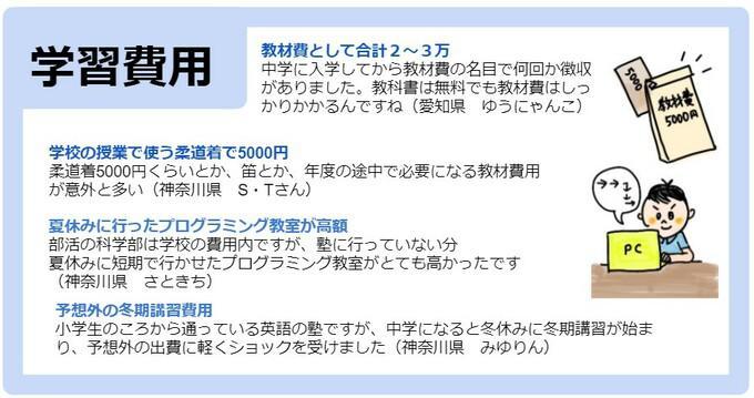 0601_3.jpg