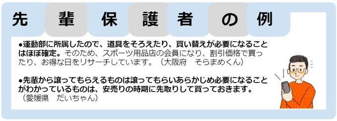 0602_6.jpg