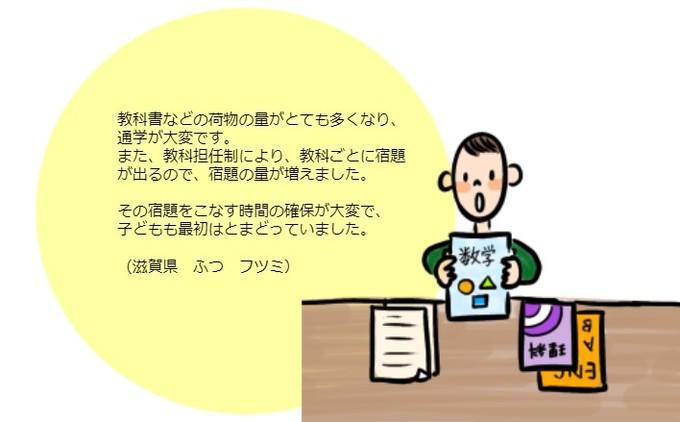 9gatsu1_1.jpg