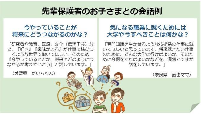 7gatsu1_1.jpg