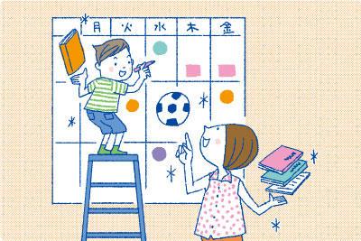 優先順位づけで 忙しい5年生の学習を効率アップ!