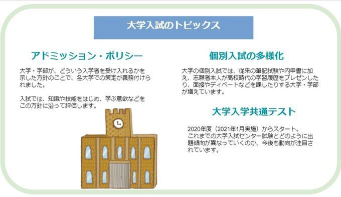 7gatsu2_3.jpg